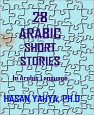 28 Arabic Short Stories: In Arabic Language by Hasan Yahya: Book Cover