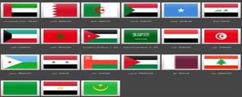 Arabflags1.png